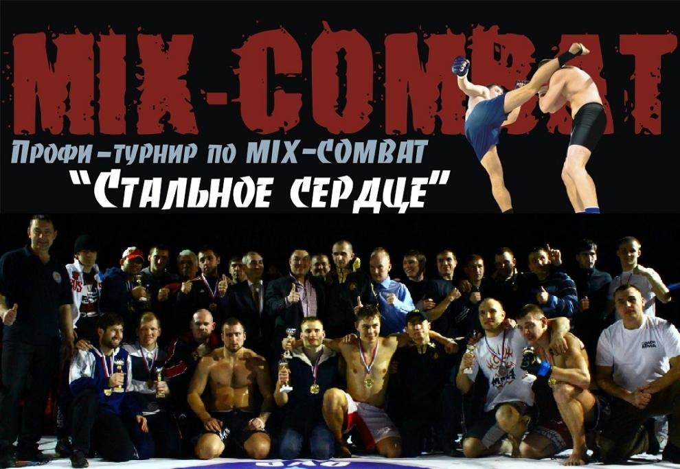 http://www.combatsd.com/images/upload/1249893aae.jpg